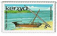 bahariboat