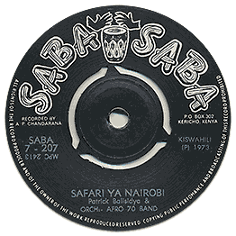 saba7-207
